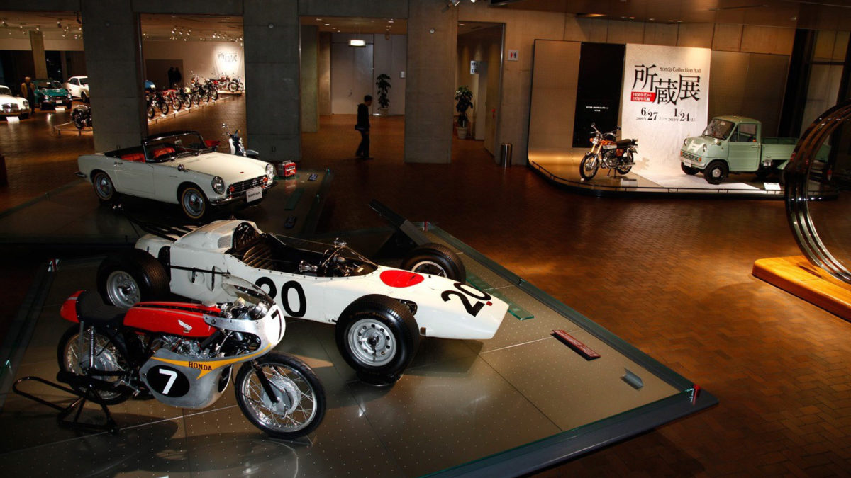 Museo Honda Collection Hall
